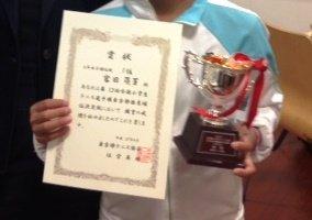 第33回全国小学生テニス選手権東京都推薦順位決定戦優勝