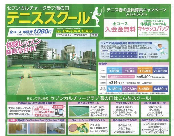 http://rec-tennis.com/wp/wp-content/uploads/2015/04/0b65d85b6707ef29c3c28e1da6921ef8.jpg