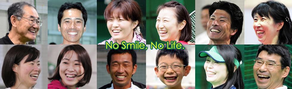 main_smil