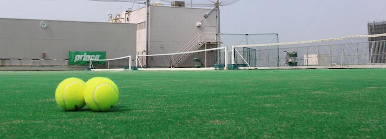 イトーヨーカドー藤沢店6Fの屋上テニススクール