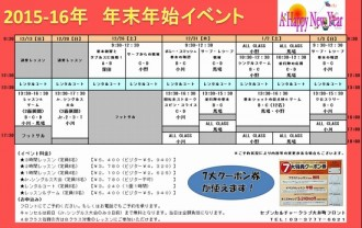 ooimachi0011