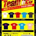 TeamRECTPOP