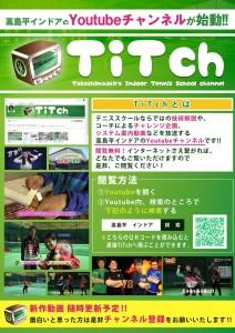 titchpop