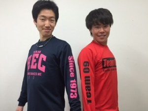 REC Blog