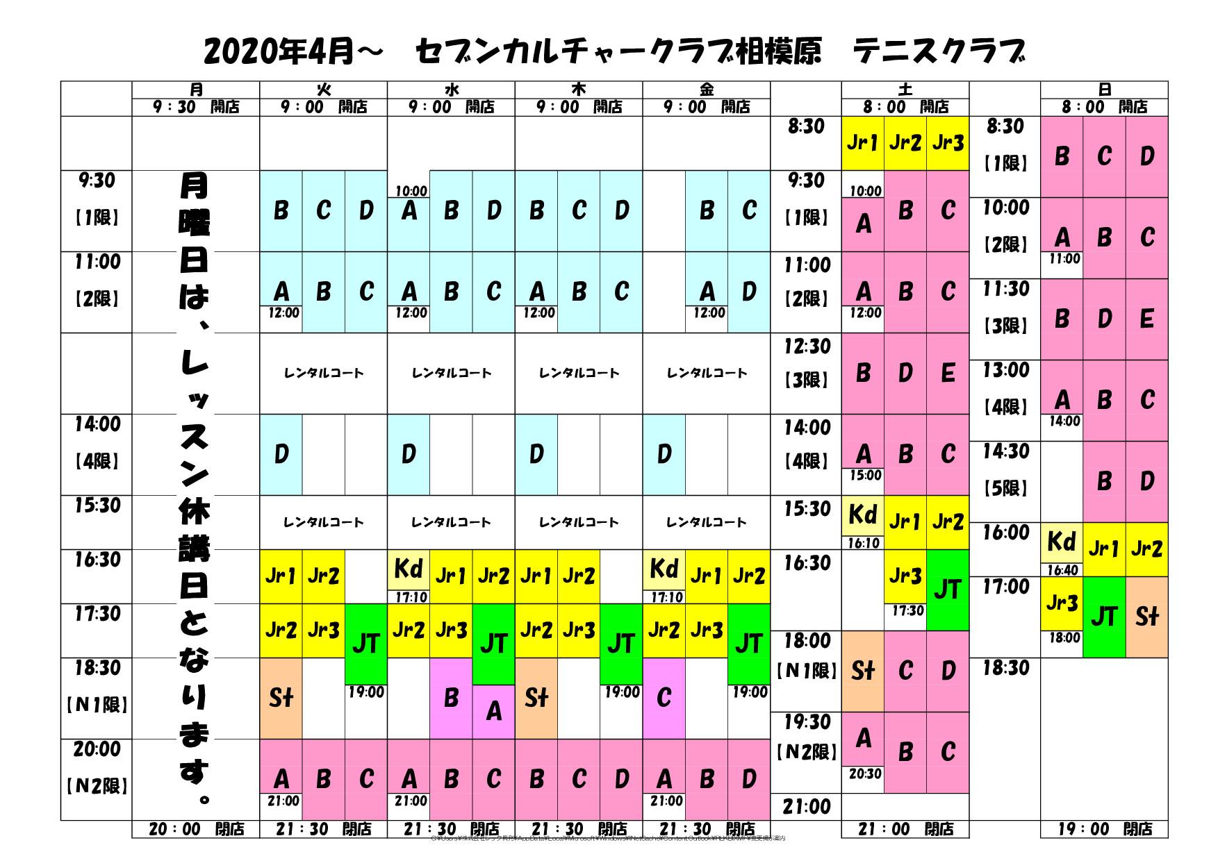 変更掲示案内2_p001