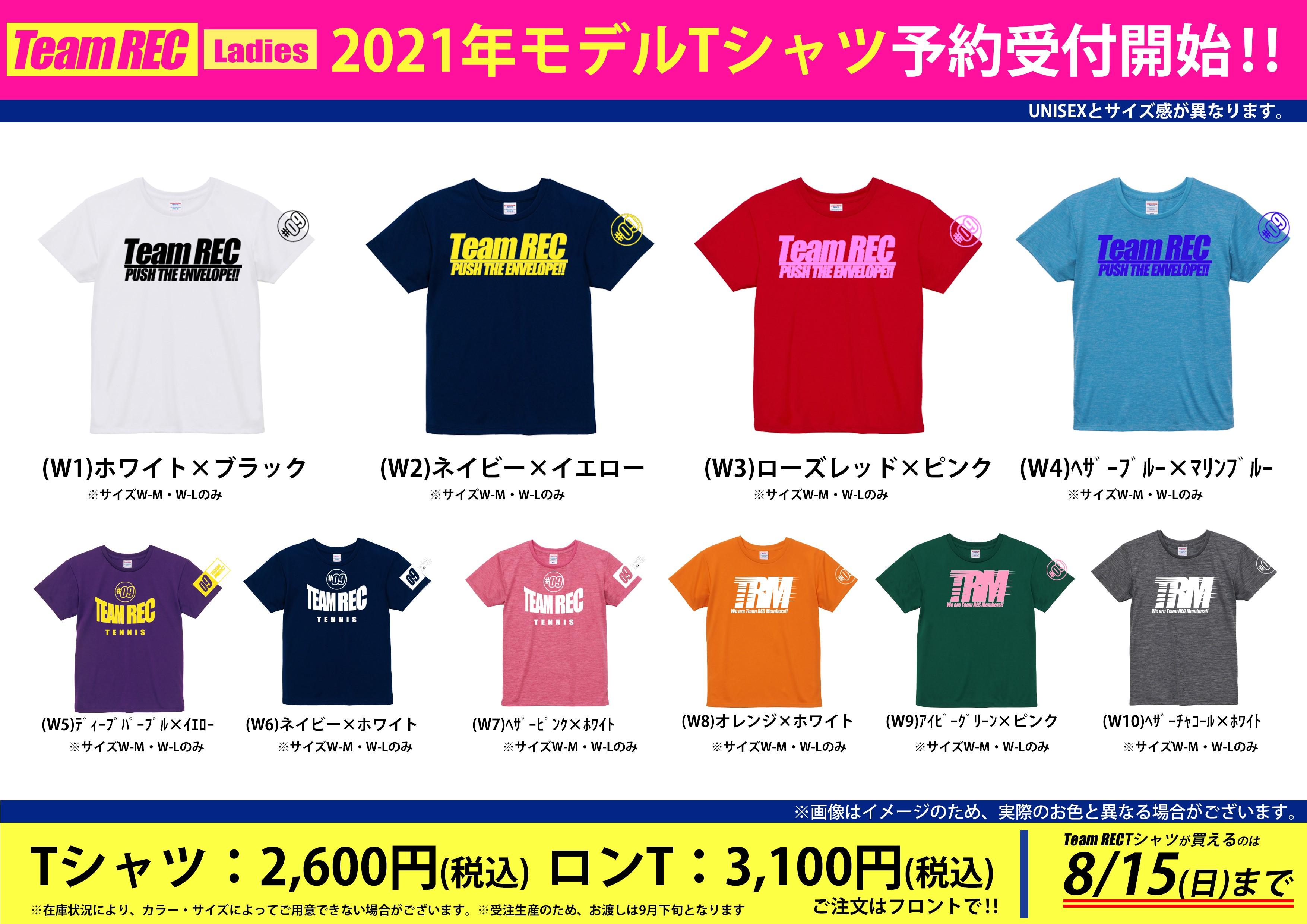 REC Tシャツ2021POP②