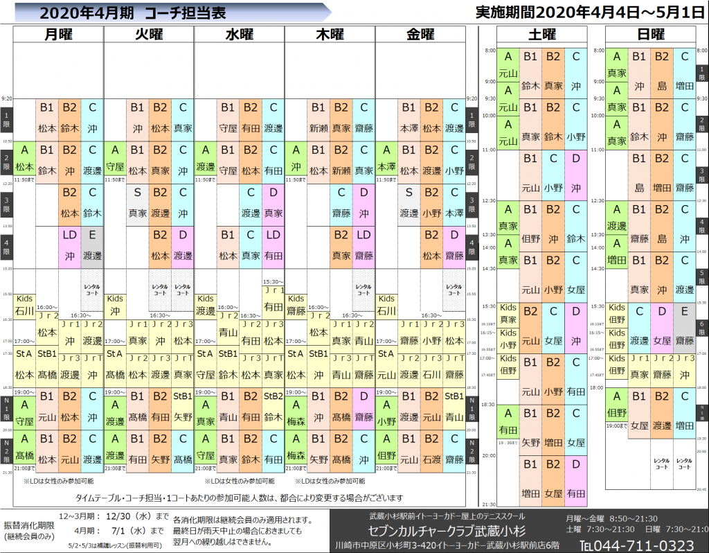 FD0BE507-4EB4-4ABA-9154-445CB98E2AA9