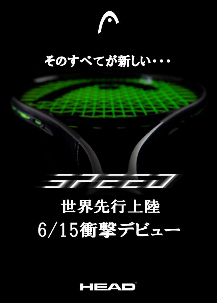 new speed