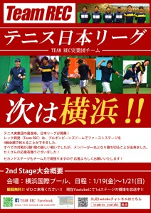 japanleague2nd