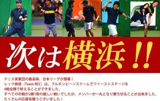 japanleague2nd