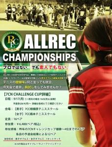 ALL REC(7CNチャレンジカップ)POP