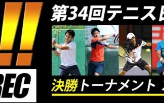 japanleagufinalbn2020