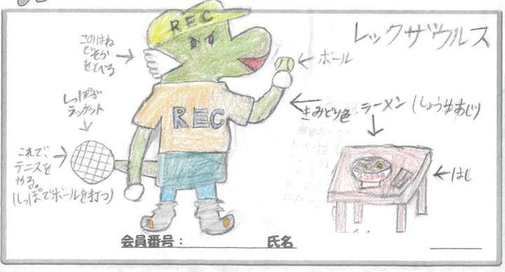 th_09賞(km様)