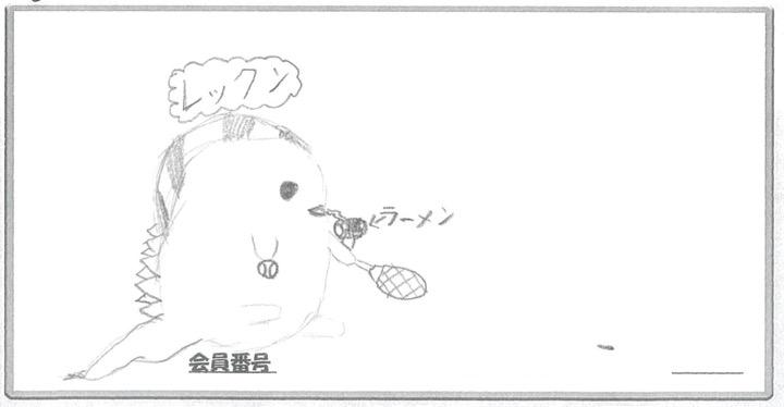 th_09賞(ik様)