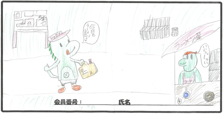 th_09賞(H様)